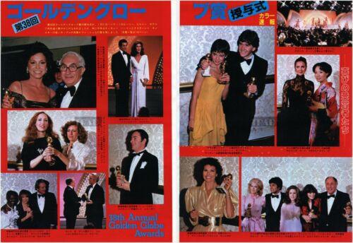 LYNDA CARTER KATE JACKSON RAQUEL WELCH Golden Globe 1981 Clipping 2-SHEETS ob/w