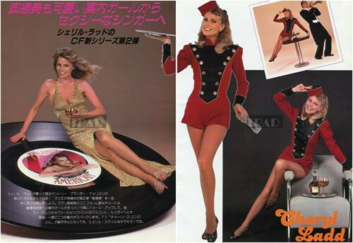 CHERYL LADD Suntory Brandy 1981 Japan Picture Clippings 2-SHEETS(3pgs)LEGGY ob/q