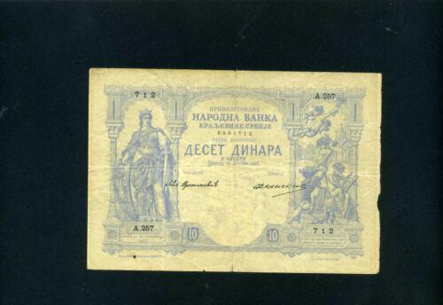 Serbia 10 dinara 1887 - F/VF