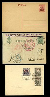 ROMANIA + BULGARIA 1916-17 GERMANY OCC.SURCHARGES + 9th ARMY + REGISTERED CARD