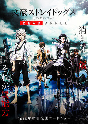 Bungou Stray Dogs: Dead Apple (2017)  Japanese Chirashi Mini Movie Poster B5