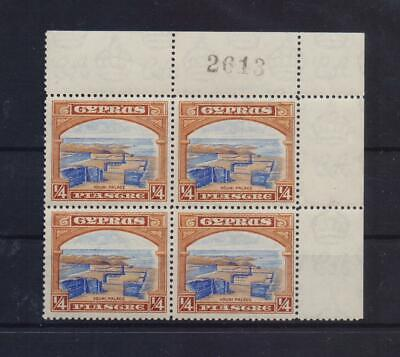 CYPRUS 1934 DEFINITIVE 1/4 PIASTRE MNH STAMP IN CORNER BLOCK OF 4 & CONTROL No