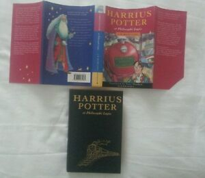 J-K-ROWLING-HARRY-POTTER-AND-THE-PHILOSOPHERS-STONE-1-1-UK-HB-DJ-LATIN-EDITION