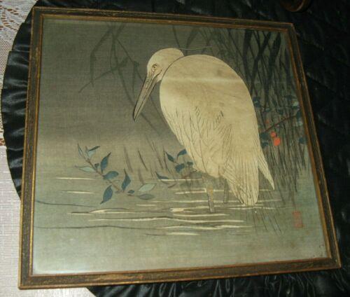 "Koson (1877 - 1945) Antique, Wonderful Japanese Woodblock 10 1/4"" X 9 1/2"""