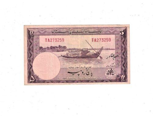 Pakistan ND(1951) 5 Rupees P12 PB1