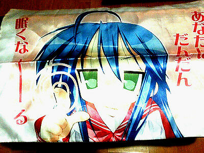 Lucky Star Raki Suta Karuta Japanese BIG Pillow Case Anime Comic segunda mano  Embacar hacia Argentina