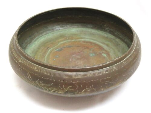 Antique Chinese Heavy Solid Bronze Metal Bowl, Maker Mark