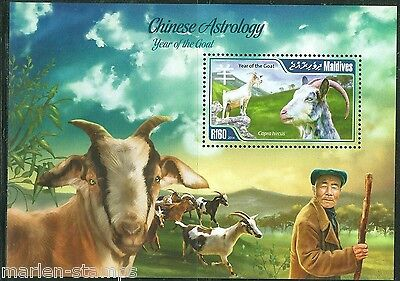 MALDIVES 2015 CHINESE LUNAR NEW YEAR OF THE GOAT  SOUVENIR SHEET MINT