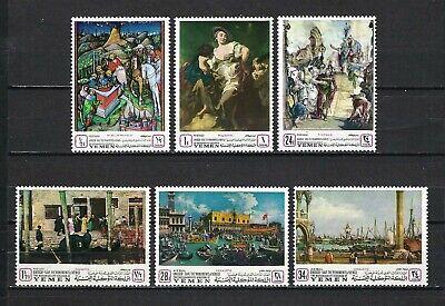 Yemen(Kingdom) 1968 Mi##510-15A  UNESCO-Save Venetian Art  MNH Set $10.35