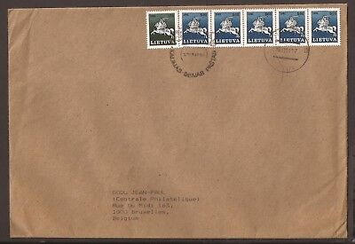 Lithuania 1993 cover. Posted to Belgium. Knight on horseback