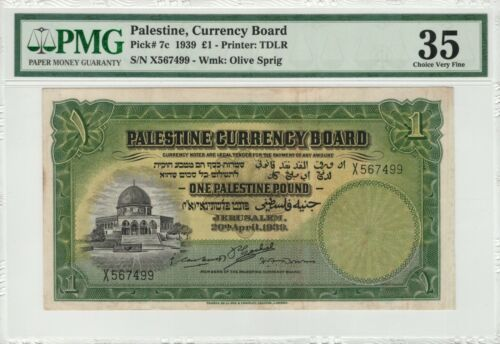 Palestine 1 £ Pound - Palestine currency board - PMG 35 Choice VF - 1939