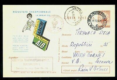 1964 Laundry Detergent Perlan Alb Albastru Best Washing Results    Romania Card