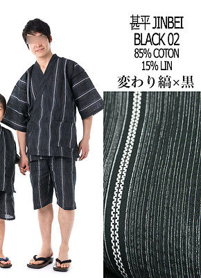 甚平 - Jinbei - Kleidung traditionelle japanisches ll - schwarz 02 - Import Japan