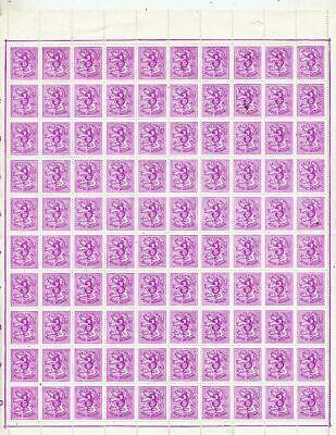 TIMBRE STAMP ZEGEL BELGIQUE PLANCHE 100 X  TIMBRES 1026B  XX
