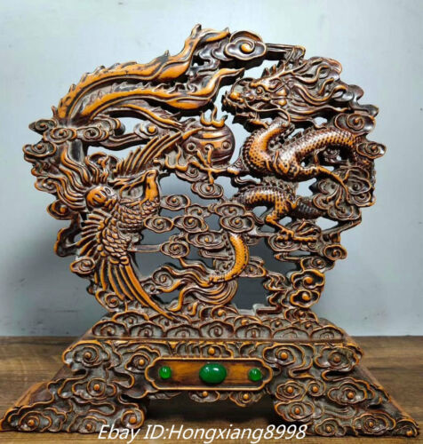 Old China Boxwood Carving Fengshui Dragon Phoenix Play Ball Screen Statue