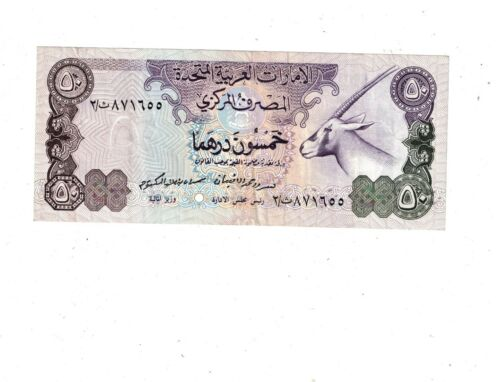 United Arab Emirates UAE 50 Dirhams 1982 P9 VF PB2