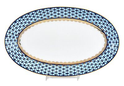 Russian Cobalt Blue Net 12