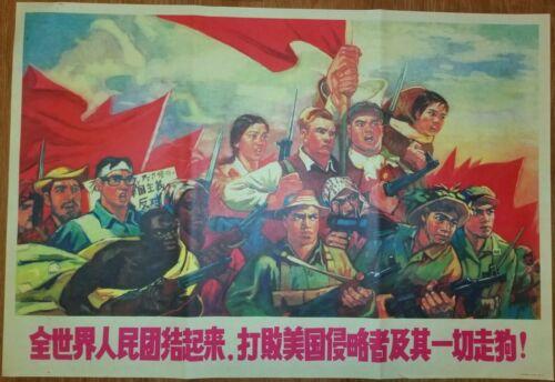 Chinese Cultural Revolution Poster, 1969, Political Propaganda, Original