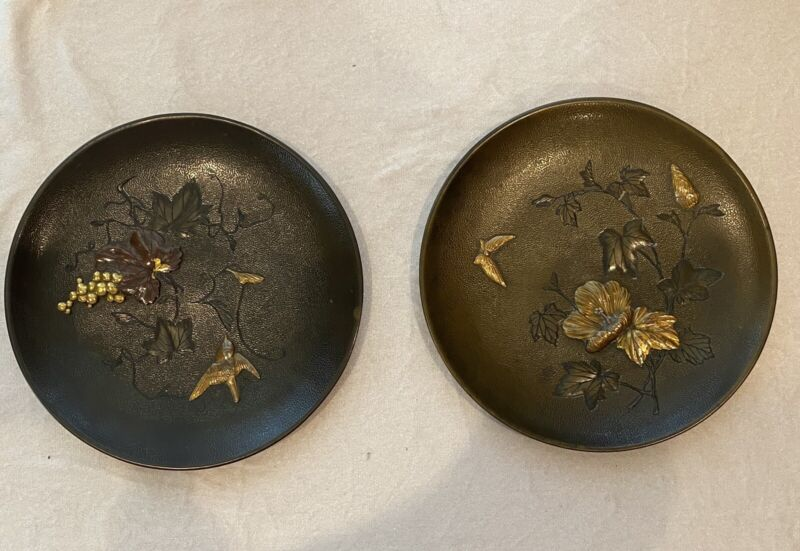 Japanese Mixed Metal Plates, Meiji
