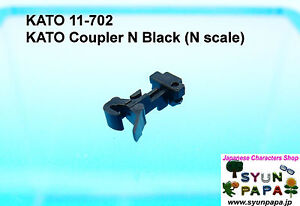 KATO ASSY Parts Sell 2 pieces 11-702 Kato Coupler N Black (N Scale) New!!