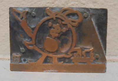 Vintage Cartoon Money Bag Copper Wood Printing Block Letterpress