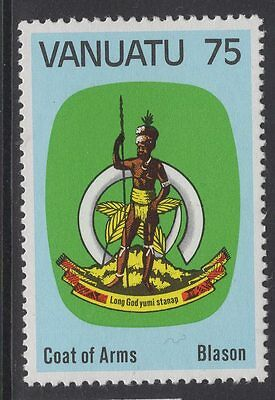 VANUATU SG321w 1981 75v 1st ANNIV OF INDEPENDENCE WMK INVERTED MNH