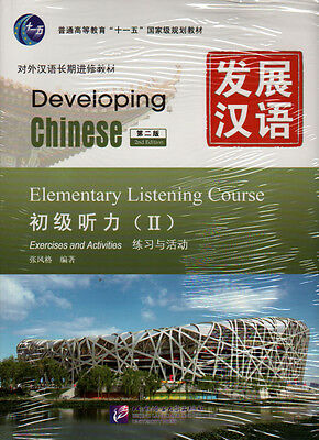 Developing Chinese Elementary Listening Course 2  Exercises and Activites MP3 CD