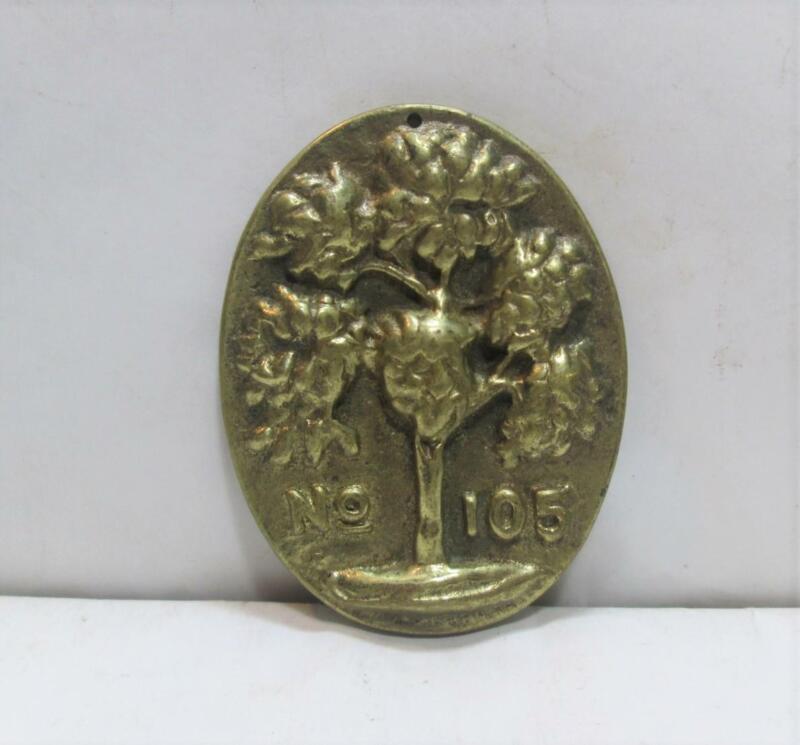 "Vintage Tree No. 105 Brass Fire Mark Insurance Plaque - 3"""