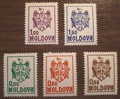 1992 Moldova Set Of 5 Stamps - National Arms  - MNH