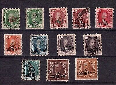 IRAQ 1932 KING FAISAL NEW CURRENCEY STAMPS TO 100 FILS ON 2 RUPEES