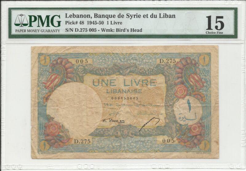 LEBANONP481LIVRE1950PMG15BIRD