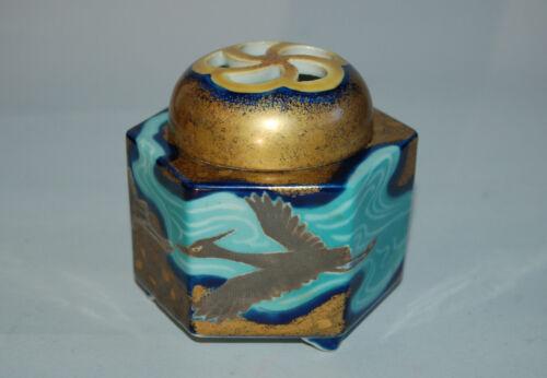 Imari porcelain koro incense burner, flying cranes, blue and gold, Japan