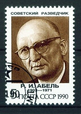 Russia Cold War Soviet KGB Secret Police Spy in US Rudolf Abel stamp 1990