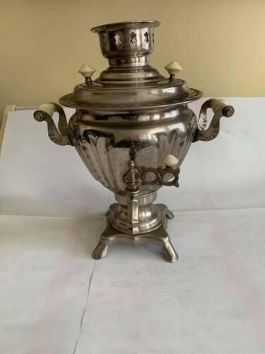 Vintage Russian Samovar Coal Tea Maker