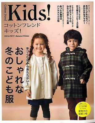 Cotton Friend Kids (Previously Cucito) Autumn Winter 2016 - Japanese Craft Book