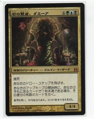 Damia, Sage of Stone Commander MTG Japanese NM Flat rate shipping   for sale  Shipping to South Africa
