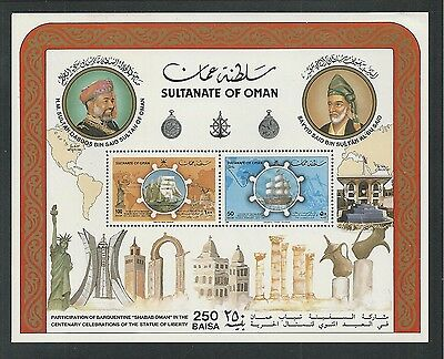 OMAN # 289a MNH CENTENARY CELEBRATIONS OF THE STATUE OF LIBERTY Souvenir Sheet