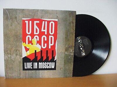 """UB40 """"CCCP Live In Moscow"""" Original PROMO LP from 1987 (A&M SP 5168). Audiophile comprar usado  Enviando para Brazil"""