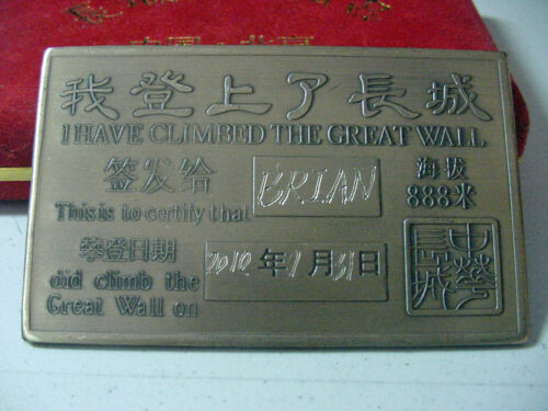 """Bronze """"I Have Climbed The Great Wall"""" Medallion with Original Box - BRIAN 2010"""