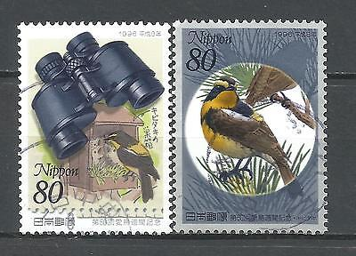 C1562-63 JAPAN COMMEMORATIVE BIRD WEEK - 1996 COMPLETE SET  BIRDS