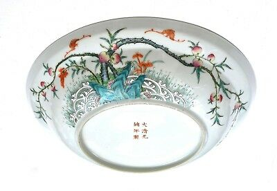 Old Chinese Famille Rose Porcelain Bowl Peach Tree & Bat Marked