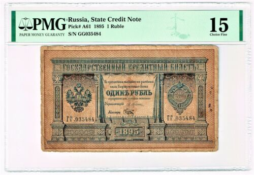 Russia: State Credit Notes 1 Ruble 1895 Pick A61 PMG Choice Fine 15.