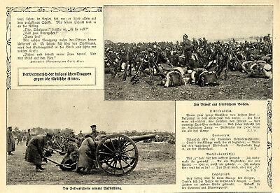 Balkankrieg Vormarsch der Bulgaren gegen die Türken c.1912
