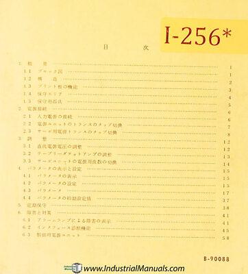 Ikegai Fanuc Fx Control Program B-90088 Japanese Manual