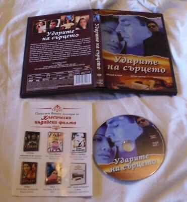 Cyrillic Russian Bulgarian Language Dvd Movie Eros International Indian