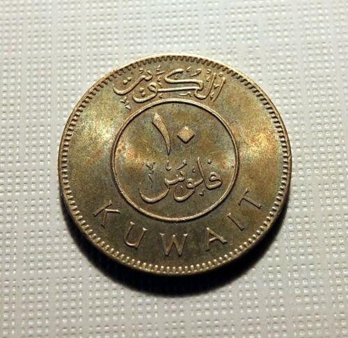 KUWAIT - H1376-1976AD - 10 FILS, ABDULLAH III ET. AL. NICKEL/BRASS  KM#11 THT