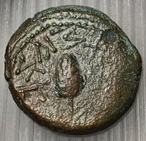 ANCIENT JUDAEA JEWISH WAR 1/4 SHEKEL- SUKKOT, REDEMPTION OF ZION; YEAR 4!