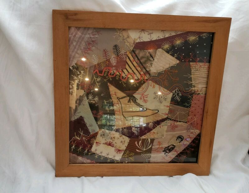 ANTIQUE CRAZY QUILT FRAMED SQUARE RARE EARLY FIND UNIQUE