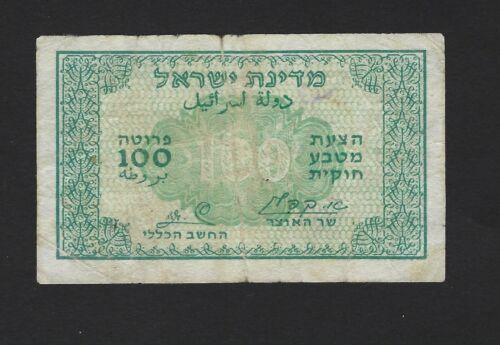 Israel 100 Pruta 1952 (F) Condition Kaplan-Zagagi Banknote P-11a