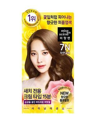 Mise en scene Shining Essence Hair Dye 7N/Natural Brown K beauty korea